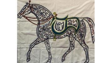 Horse Calligraphy Shop Khayamiya Tentmakers