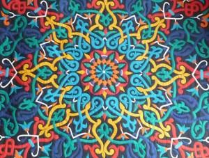 Multicoloured Pattern Work Khayamiya Tentmakers